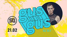 Bilety na GUSGUS DJ SEt