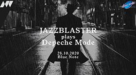 Bilety na JazzBlaster w Blue Note!