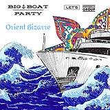 Bilety na imprezę: Big Boat Party