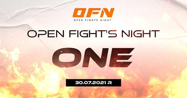 Open Fights Night