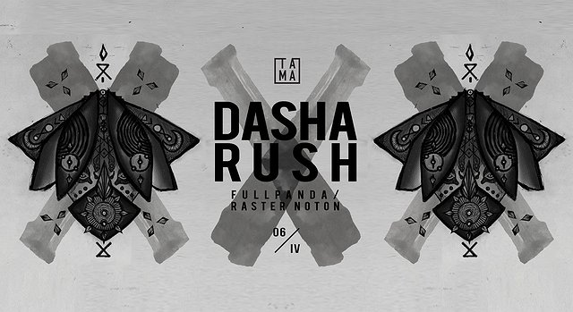 Ritualis #4: Dasha Rush / Aksamit / Gary Holldman
