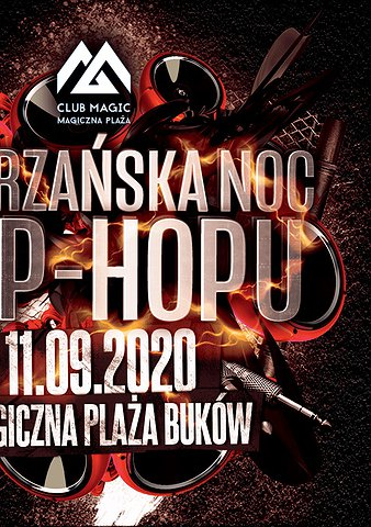 NOC HIP HOP