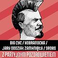 Pop / Rock: Z PARTYJNYM POZDROWIENIEM. 40-sta rocznica wprowadzenia stanu wojennego w Polsce, Wrocław