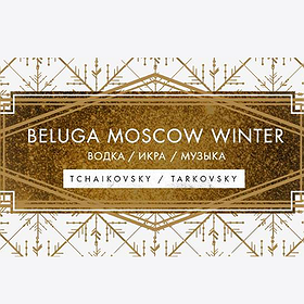 Koncerty: Beluga Moscow Winter // Водка / Икра / Музыка