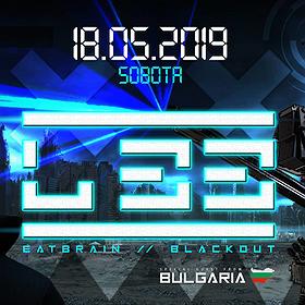 Clubbing:  Bassline pres. L 33 [Blackout, Eatbrain] | Łódź