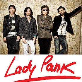 Koncerty: Lady Pank