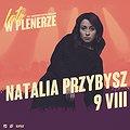 NATALIA PRZYBYSZ | P23, Dziedziniec Fabryki Porcelany | Katowice