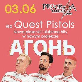 Koncerty: АГОНЬ (OGIEŃ) \\ UKRAINA - KONCERT ODWOŁANY!