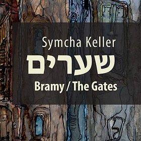 Koncerty: Koncert zespołu Symcha Keller