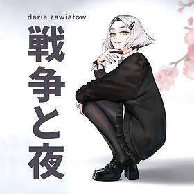 Pop / Rock: Daria Zawiałow   Wojny i Noce Tour Łódź