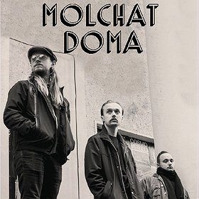 Pop / Rock: Molchat Doma & Agressiva69 - Poznań